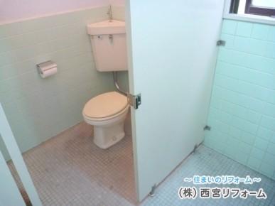 以前の洗面所とトイレ