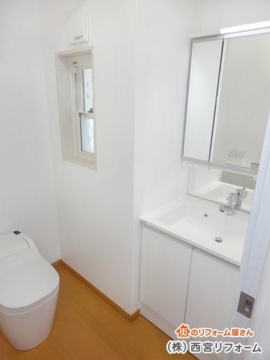 トイレの間取り変更 洗面化粧台の新設