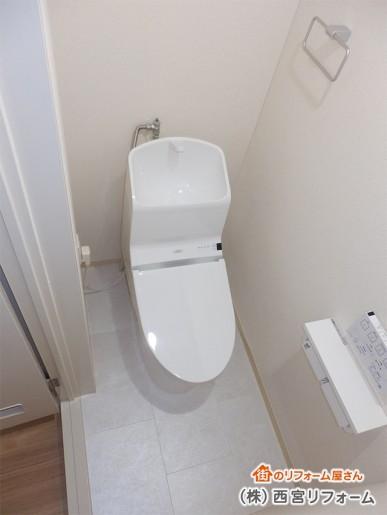 使いやすい節水トイレへ