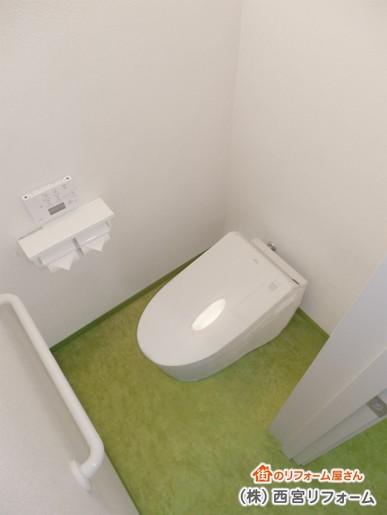 節水タンクレストイレへ