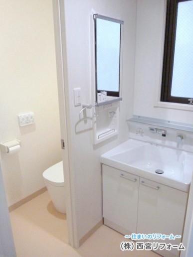 洗面化粧台と便器の取り替え