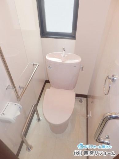 明るいトイレ空間へ