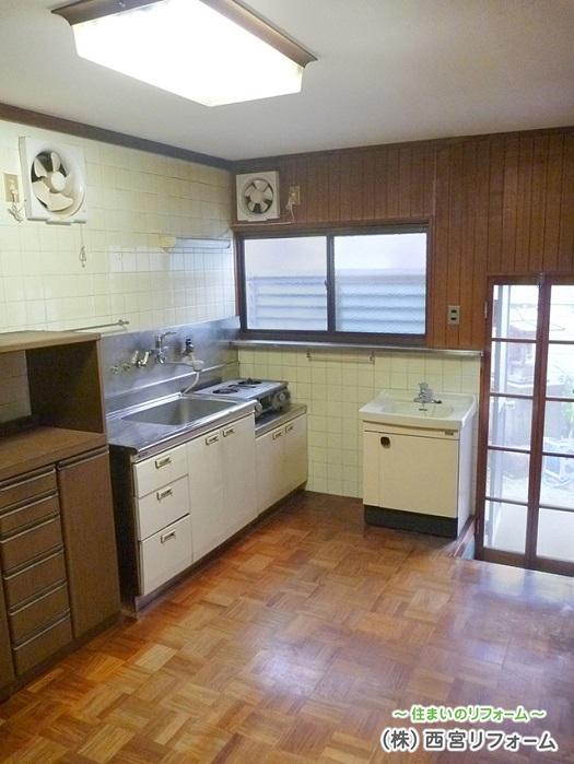 以前のI 型キッチン