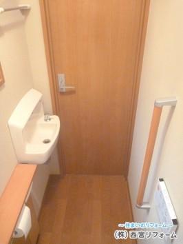 快適なトイレへ