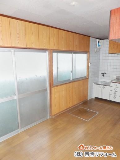 以前のダイニングキッチン