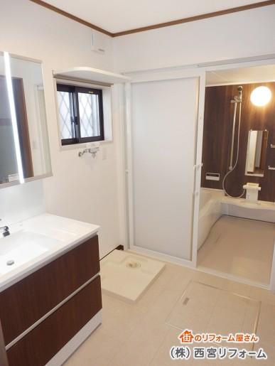 洗面所、バスルームスペースへ