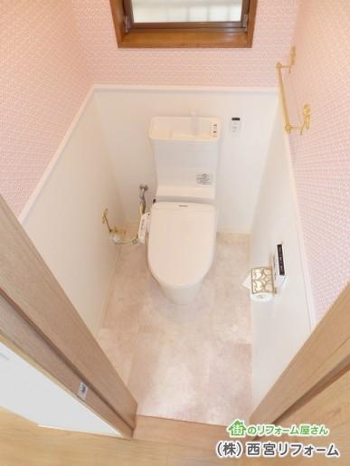 お洒落なトイレ空間へ