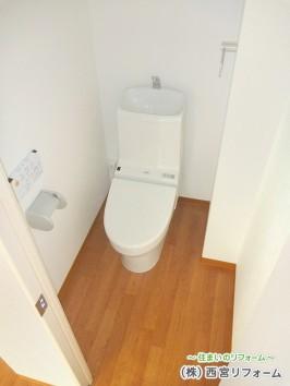 ウォシュレット一体型節水トイレ