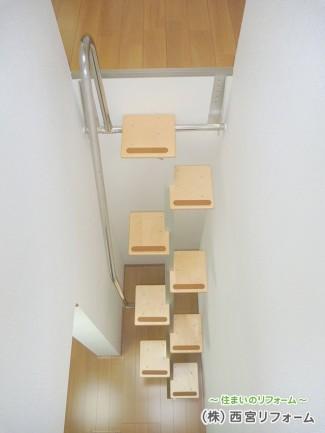 互い違い階段( ロフト階段 )