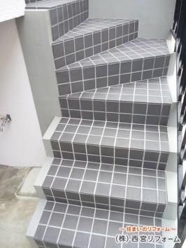階段部分を磁器質タイル仕上げ
