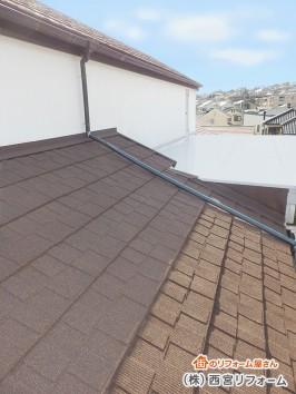 屋根材の葺き替え  陸屋根部分の防水