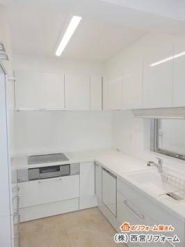 壁付け U 型 ( コの字型 )キッチン