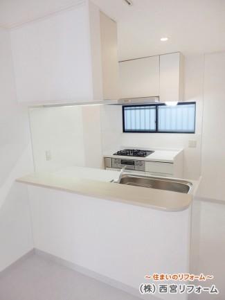 II 型(にがた)対面キッチン