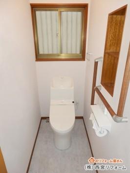 手すりを設置したトイレ