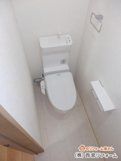 トイレスペースのアップ 節水トイレへ