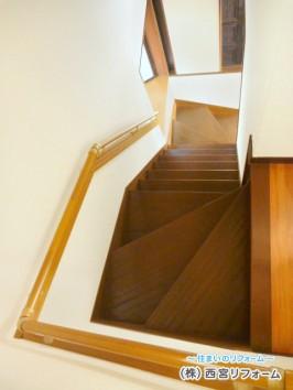 階段の手すりの設置
