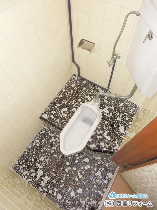 以前の和式トイレ