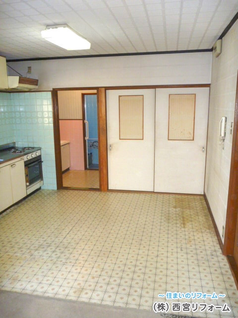 以前の居間、ダイニングキッチン