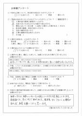 大阪市 K 様邸のお客様アンケートです。