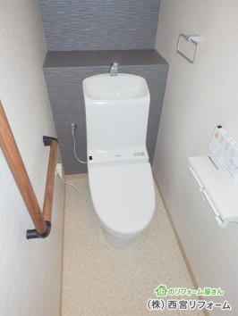 掃除もしやすい節水トイレ