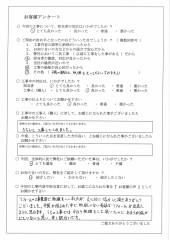 神戸市 H 様邸のお客様アンケートです。
