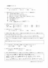 神戸市 K 様邸のお客様アンケートです。