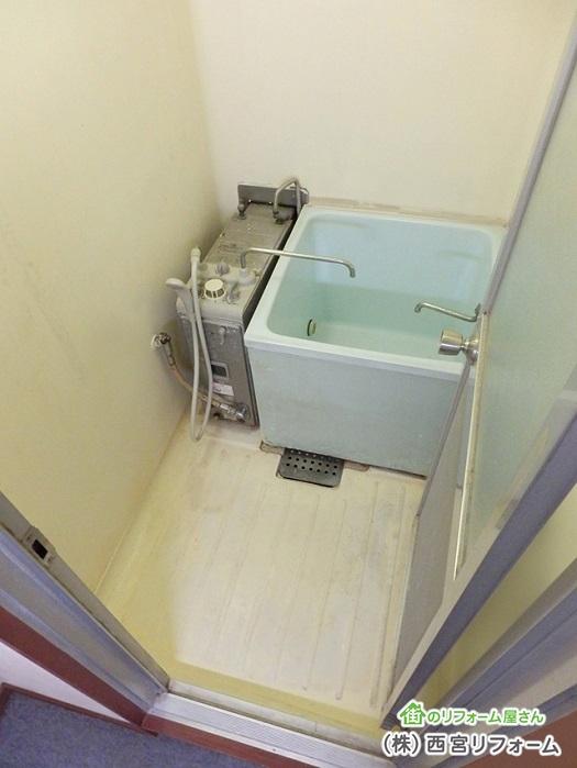 以前のバランス釜の浴室