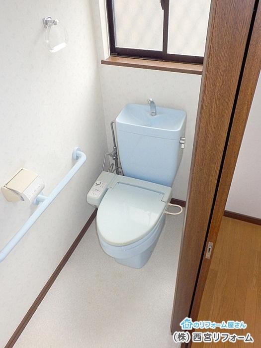 以前のトイレ