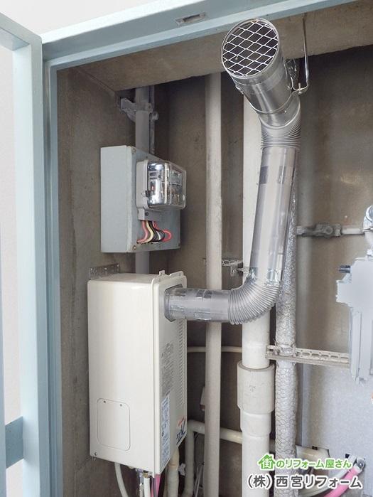 パイプシャフト内に給湯器を新設