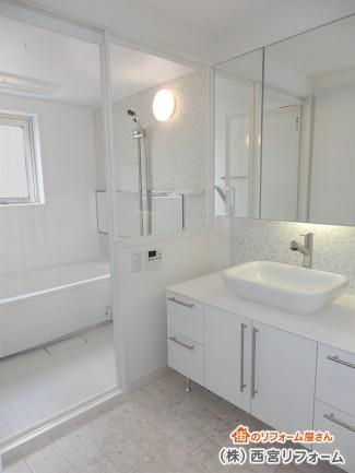 バスと洗面所が一体的な空間