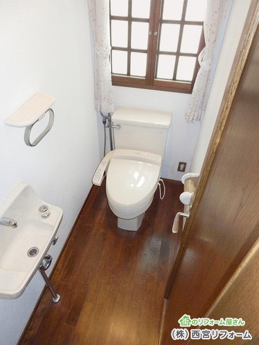 以前の1帖分のトイレ