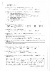 神戸市 I 様邸のお客様アンケートです。
