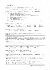 神戸市 Y 様邸のお客様アンケートです。